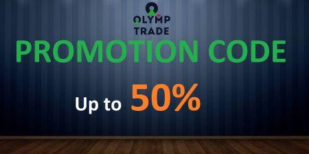 الرمز الترويجي لـ Olymp Trade - مكافأة تصل إلى 50٪
