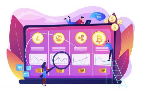 كيفية تداول العملات المشفرة على Olymp Trade ؟ شراء العملة المشفرة وتخزينها