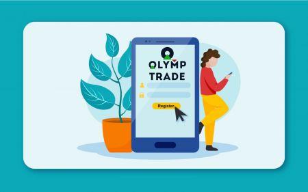 كيفية تسجيل الحساب في Olymp Trade