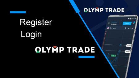 كيفية التسجيل وتسجيل الحساب في Olymp Trade