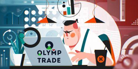 كيفية فتح حساب تداول والتسجيل في Olymp Trade