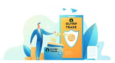 كيفية فتح حساب وإيداع الأموال في Olymp Trade