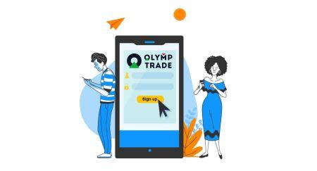 كيفية إنشاء حساب والتسجيل في Olymp Trade