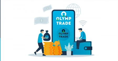 كيفية التسجيل وسحب الأموال في Olymp Trade