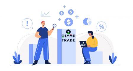 كيفية الإيداع والتجارة في Olymp Trade