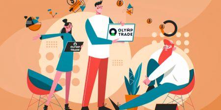 كيفية تداول وسحب الأموال من Olymp Trade