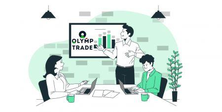 كيفية التسجيل وبدء التداول باستخدام حساب تجريبي في Olymp Trade