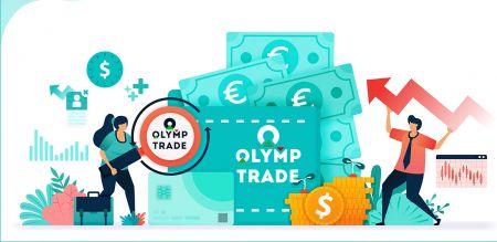كيفية إيداع الأموال في Olymp Trade