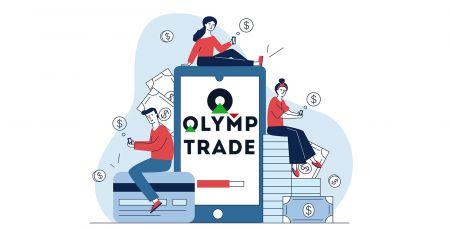 كيفية سحب الأموال من Olymp Trade