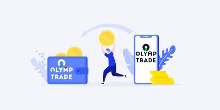 كيفية تسريع عمليات السحب الخاصة بك على Olymp Trade