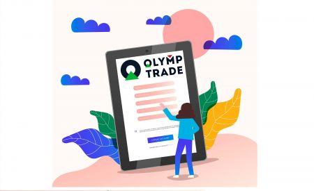 كيفية فتح حساب تداول في Olymp Trade