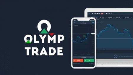 كيفية تنزيل وتثبيت تطبيق Olymp Trade للهاتف المحمول (Android ، iOS)