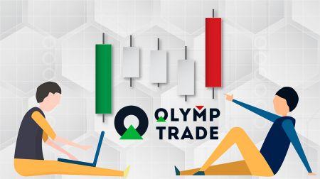 كيفية تداول الفوركس في Olymp Trade