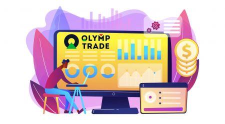 كيفية التداول في Olymp Trade للمبتدئين