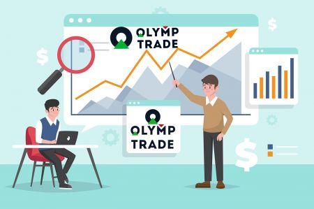 كيفية التسجيل والتداول في Olymp Trade