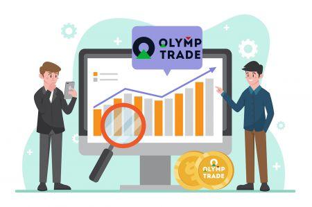 كيفية التسجيل وتداول الفوركس في Olymp Trade